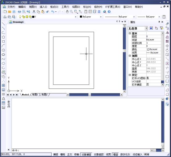CAD的原点设置图案填充-CAD培训机构图文cad10win天正图片