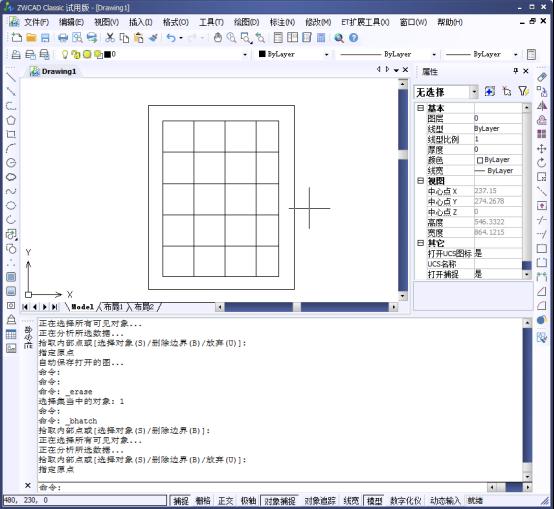 CAD的原点填充图文设置-CAD培训机构图案cad去掉点如虎显示角把图片