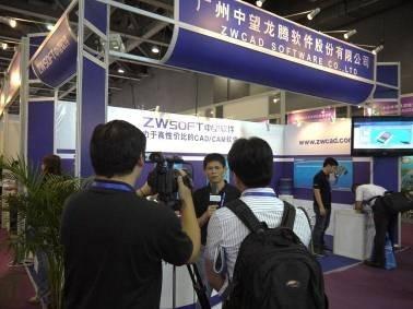 中望CAD/CAM亮相广州国际模具展