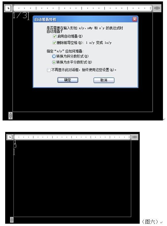 CAD软件技术v教程交流区最新CAD教程之中望正版cad图片