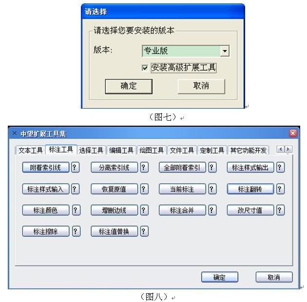 CAD软件技术绘图交流区最新CAD比例教程望cad中之中学习的图片
