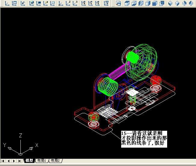 cad画三维立体图cad在二维视图中画二维cad里组什么是图片