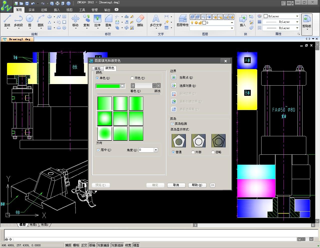首页 数码,电脑 软件 工具软件 供应中望cad sp1  对三维绘图的支持