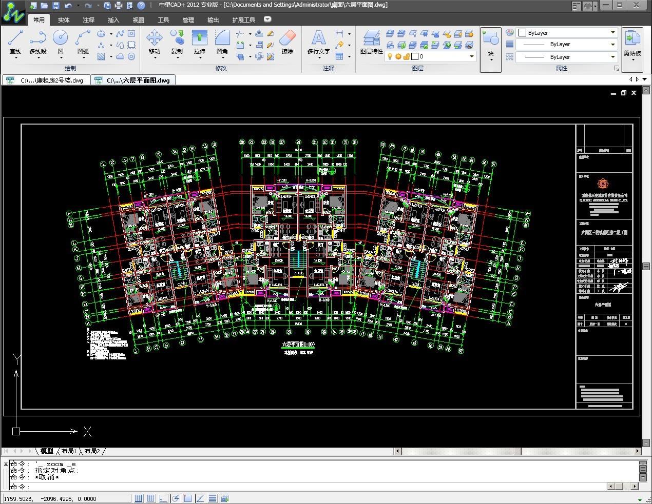 天正建筑绘图软件_天正建筑绘图软件_天正建筑手机绘图软件中文版