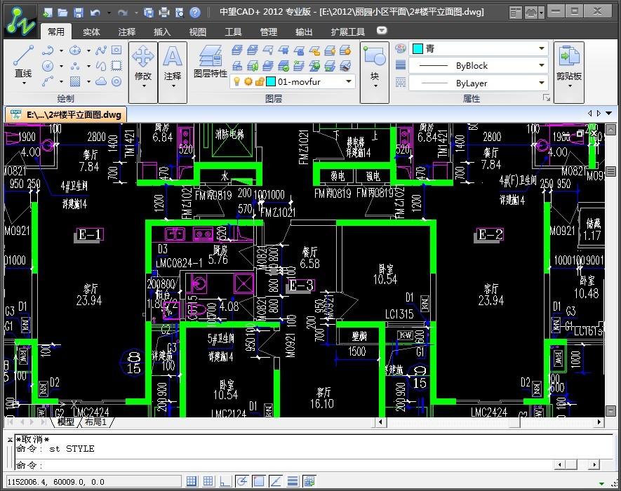接兼容主流建筑图纸 打印 加为IE收藏 复制链接 收藏主题 上一主题 图片