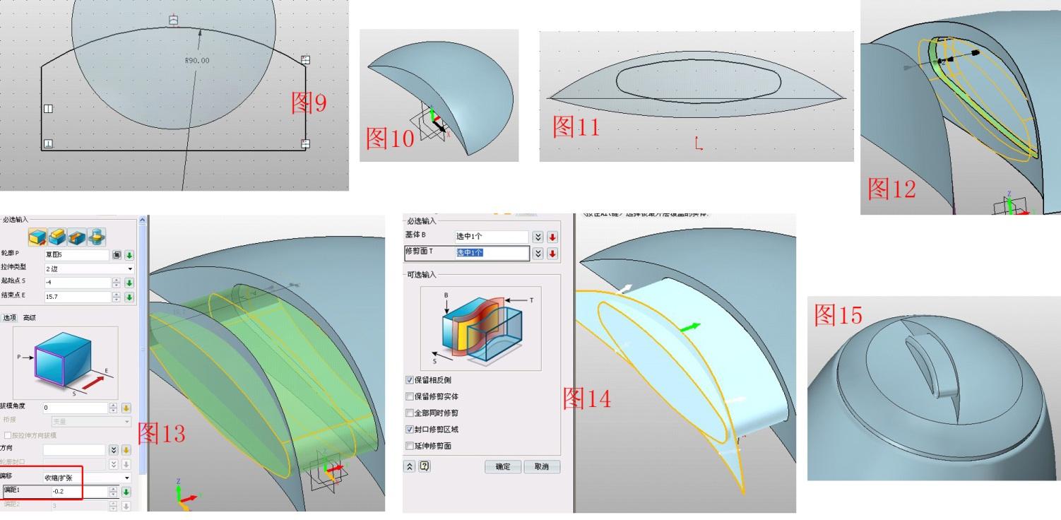 三维cad建模速成教程:电热水壶曲面设计