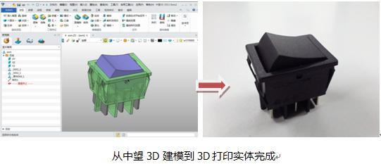 CAD软件技术学习交流区三维CAD软件助力开德式室内设计图片
