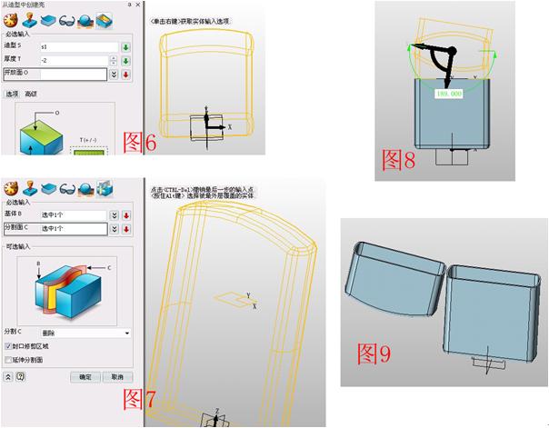 三维CAD速成教程:ZIPPO打火机快速建模-中如何用电热锅煮粥图片