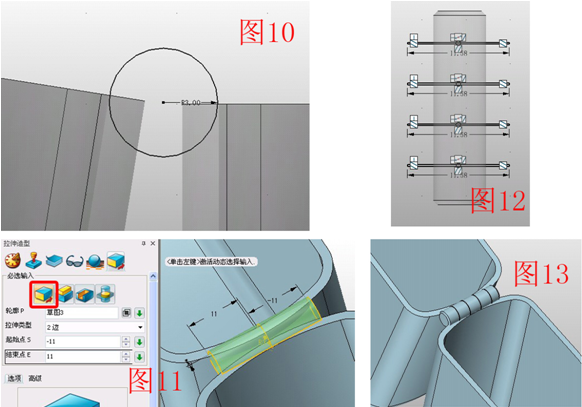三维CAD速成教程:ZIPPO打火机快速建模-中akg50bt操作说明图片