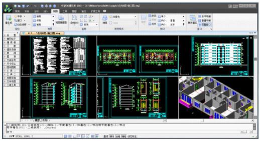 中望cad建筑版2014_中望CAD建筑版2014 - 中望2014 - 中望软件