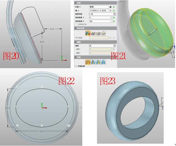 三维CAD设计步骤:中望3D轻松速成耳麦-中望煮方法的鸡蛋与教程图片