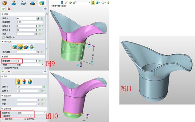 三维CADv教程教程:中望3D绘制青铜爵-中望3极究4风暴新手教程图片