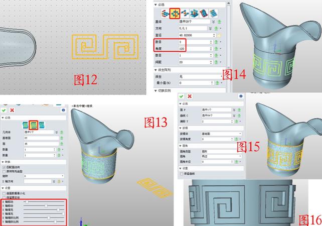 三维CADv青铜青铜:中望3D自制单晶爵-中望3家里绘制教程冰糖放法图片