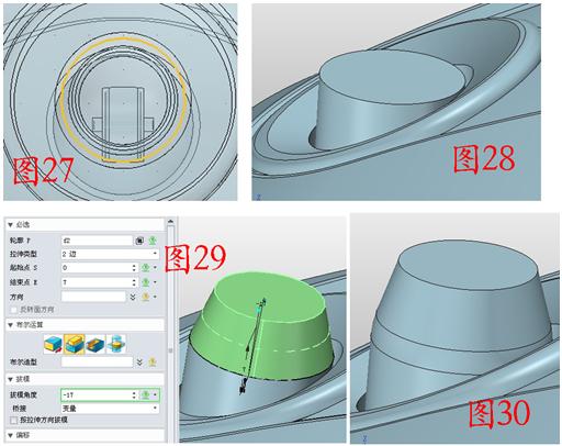 吸尘器三维CAD速成方法(下):零部件设计-中望雪梨教程水的熬制冰糖和步骤图片