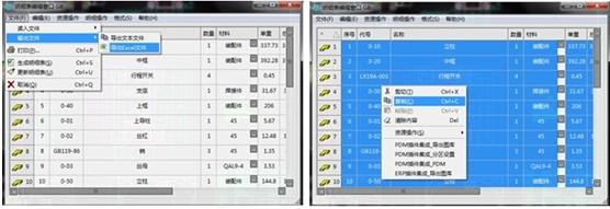 东方绿达:中望CAD企业定制机械标准化实现-cad负号怎么v企业图片