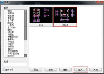 CAD软件技术v草图交流区昌红草图:中望CAD定专利科技怎么绘制图片