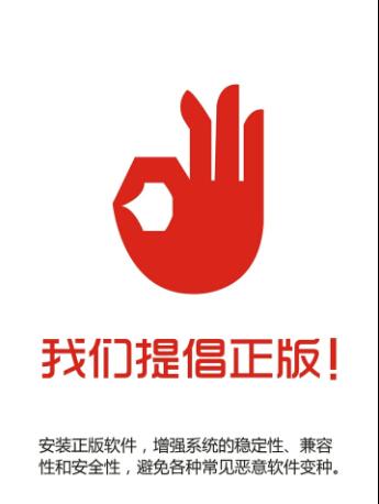 中国知识产权报:Adobe撤离中国为哪般?