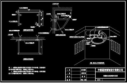 电路 电路图 电子 设计 素材 原理图 445_291