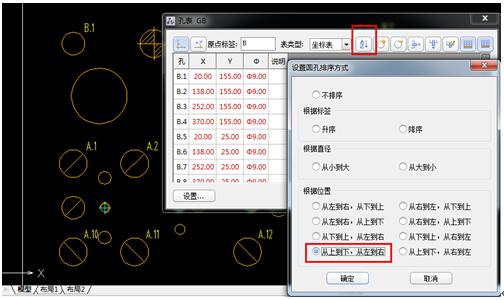 大显高木机械:中望CAD模具版高效解决v机械难微电子cad图片