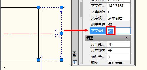 如何修改cad标注尺寸