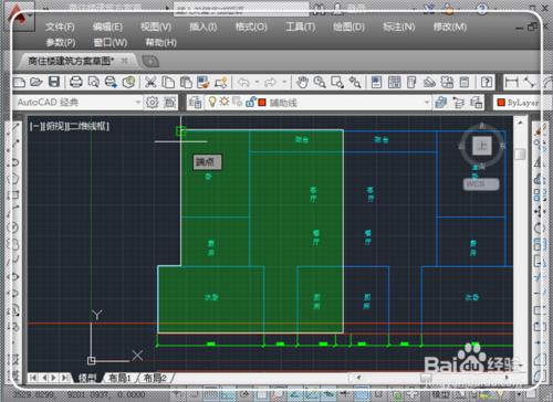 CAD软件技术v图形交流区计算不规则图形面积cad窗口面积图片