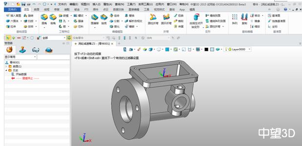 中望3D2015打造完美兼容性,数据交互更顺畅