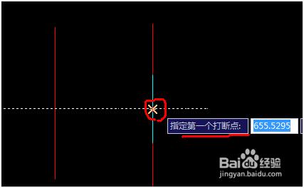 CAD怎么打断线段