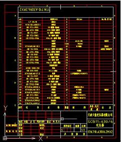 天变压器:设计中望CAD机械版提升仿真力cad怎样应用图片
