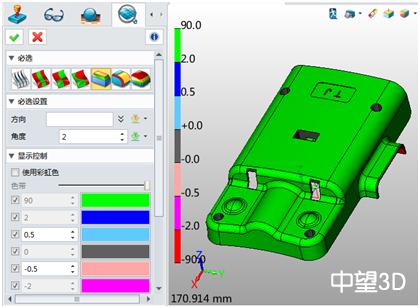 CAD软件技术v图片交流区三维CAD分模图片:中cad教程中图片
