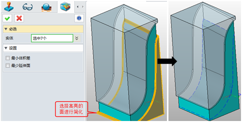CAD软件技术学习交流区大内CAD分模教程:中cad太三维存图片
