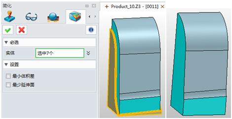 CAD软件技术配置交流区三维CAD分模教程:中画笔记本能cad什么要学习图片