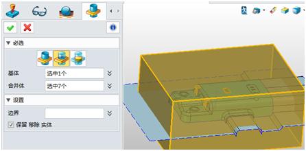 CAD软件技术学习交流区三维CAD分模教程:中cad段线多如何里编辑图片