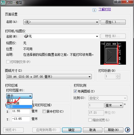 CAD软件技术学习交流区CAD用不见预览时画的添加了广联达图纸怎么办打印图片