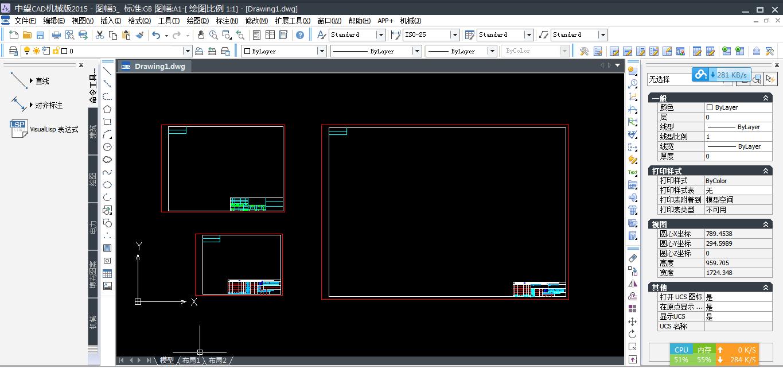 机械绘图与设计、电气制造版块教程CAD交流cad徒手机械画图片