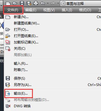 cdr文件能用cad打开_cad文件怎么转换成cdr_cad转换成cdr_cdr格式