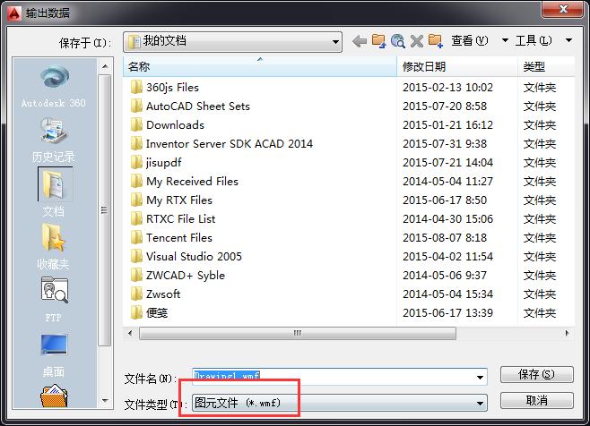 cdr文件能用cad打开_如何把CAD图纸转换为cdr格式中望CAD常见
