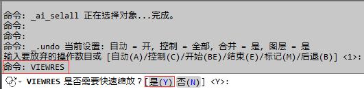 在word中插入CAD图形,有时会发现圆形会发生变化怎么办?