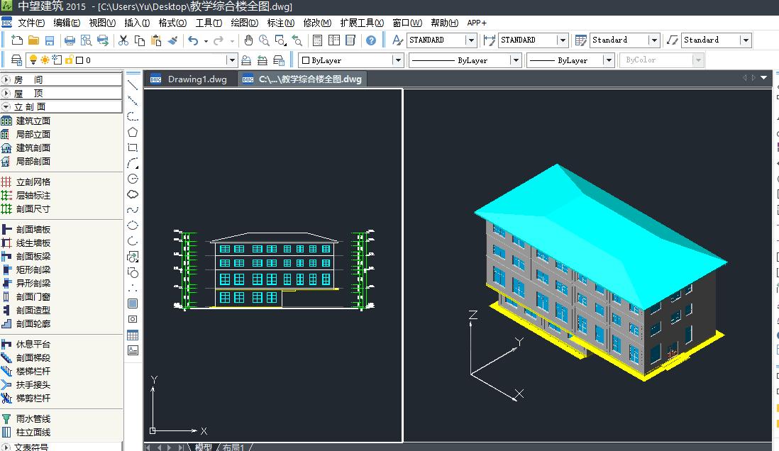 CAD立一体文件:快速绘制创建建筑立剖面设计施工教程招标剖面图片