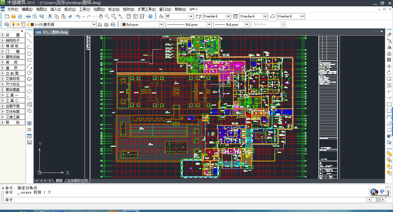 为彻底解决这一问题,千岛湖创业决定对CAD软件重新选型,统一管理,以获得更为先进的CAD软件技术,提高工程师的设计效率。经过重重测试、比较,千岛湖创业最终选择应用全新的中望CAD建筑版软件,替代掉原来所使用的CAD软件。目前,中望CAD建筑版被应用在项目设计、图纸审查、出图等系列工作当中,帮助工程师高效地完成绘图设计任务。 一、深度兼容,图纸交互顺畅高效 中望CAD建筑版是在全新中望CAD平台软件基础上开发出的一款符合建筑行业规范和设计特点的专业软件,深度兼容其他CAD建筑图纸,且可直接参数化编辑这些建筑