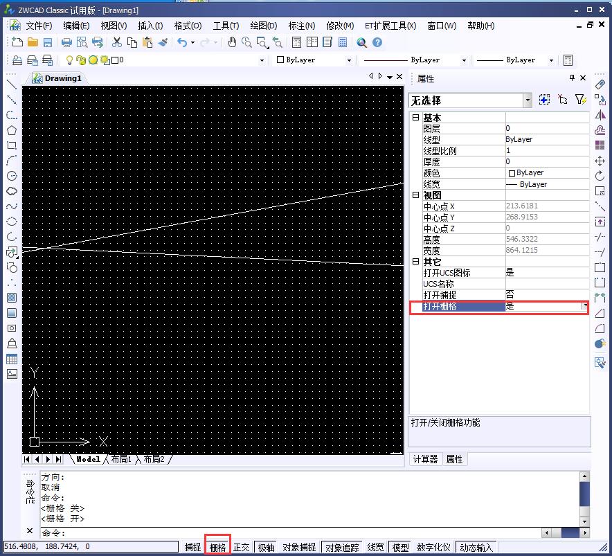 CAD栅格太密无法显示