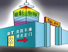 中国新闻出版报:版权企业该做的事儿还很多