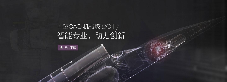 188bet注册CAD机械版