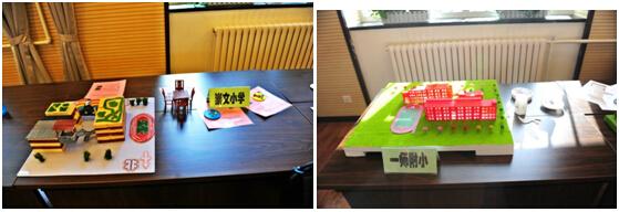东城区中小学三维创意设计作品答辩及展示活动圆满结束