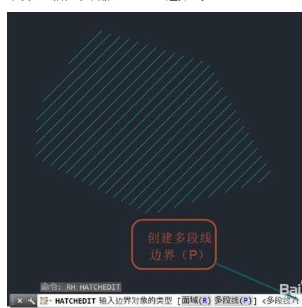 cad怎样从填充图案中画边界线?