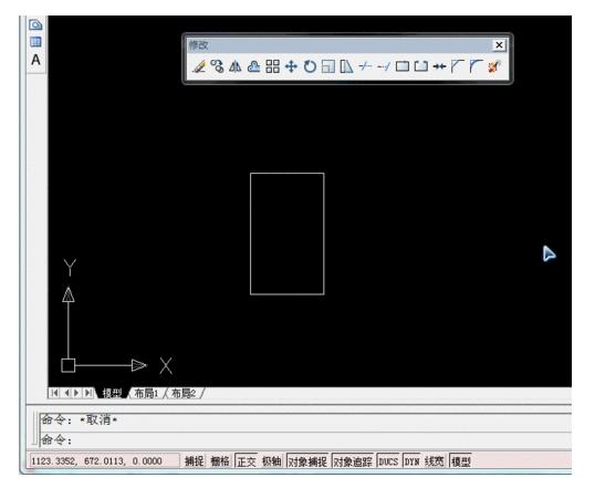 CAD如何使用修改的分解命令