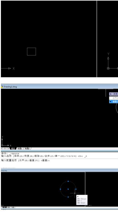 件技术学习交流区CAD同时查看多窗口在gq1图纸图片