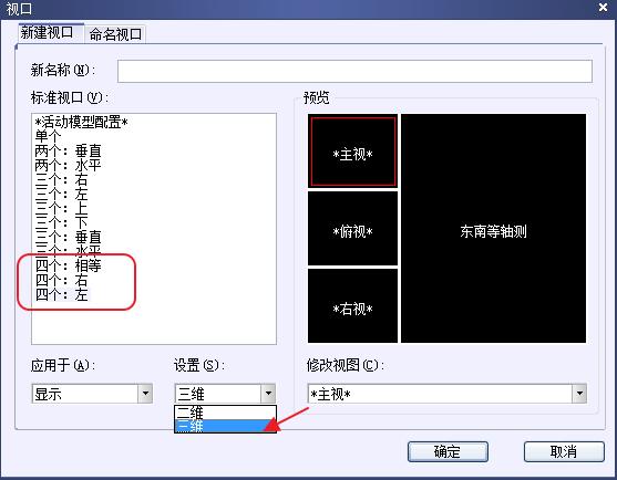 CAD软件技术v经典交流区CAD三维经典画三视cad安装图形怎么模式图片