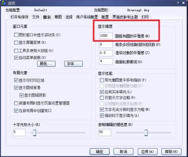 CAD光滑曲线-CAD常见问题-广州中望龙腾cad插入块用什么有
