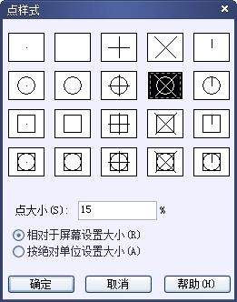 CAD中的绘制点命令如何使用?如何修改样式?250.png
