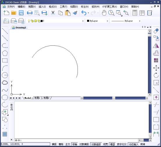 CAD如何测量弧线的或是多段线的长度